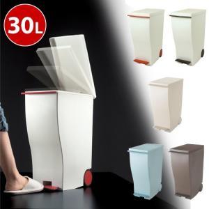 ■代引き利用不可:その他の決済方法をお選び下さい。  ■商品説明  おしゃれかわいいシンプルゴミ箱、...