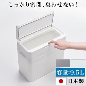 ゴミ箱 ふた付き 密閉 パッキン おしゃれ キッチン ダストボックス|kagudoki