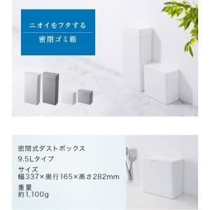 ゴミ箱 ふた付き 密閉 パッキン おしゃれ キッチン ダストボックス|kagudoki|02