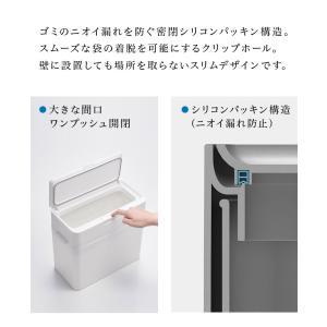 ゴミ箱 ふた付き 密閉 パッキン おしゃれ キッチン ダストボックス|kagudoki|03