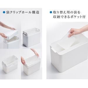 ゴミ箱 ふた付き 密閉 パッキン おしゃれ キッチン ダストボックス|kagudoki|04
