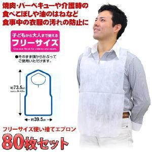 使い捨てエプロン 紙エプロン 80枚入 業務用 フリーサイズ kagudoki 02