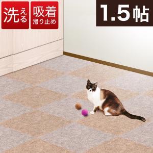 タイルマット 滑り止めカーペット 10枚 約50cm タイルマット|kagudoki