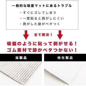 タイルマット 滑り止めカーペット 10枚 約50cm タイルマット|kagudoki|06