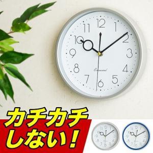 壁掛け時計 壁時計 ウォールクロック 掛け時計 送料無料...