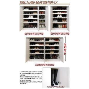 シューズボックス 大容量 完成品 シューズボックス 幅90 ロータイプ 開き戸|kagudoki|02