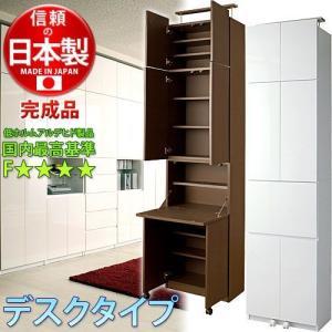 ■商品番号 na-my-0031-35  日本製 つっぱり 突っ張り 壁面収納家具 本体サイズ:(約...