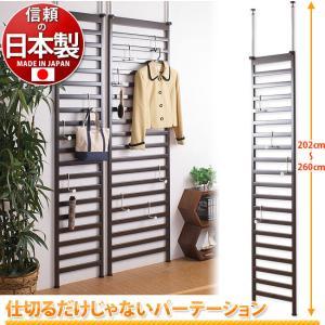 つっぱり式 壁面ラック 幅40 ハンガーラック スチール おしゃれ ラダーラック 日本製|kagudoki|02