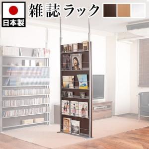 マガジンパーテーション 突っ張り式 幅90cm 日本製|kagudoki
