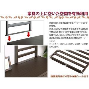 日本製 家具に設置できるパーテーション40cm幅 棚なしタイプ /オフィス用 薄型 ウォールラック kagudoki 03