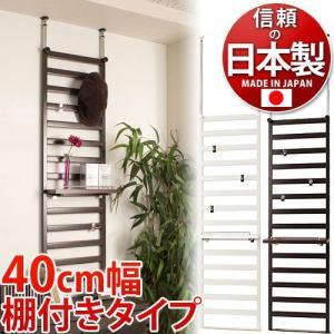 家具に設置できるパーテーション40cm幅 棚付きタイプ /クリーム 店舗 オフィス用 薄型  パーティション 衝立 ついたて 国内生産|kagudoki