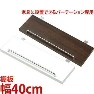 ■商品番号 na-nj-0040-42  家具の後ろに簡単設置できる 日本製 ラダーラック 省スペー...