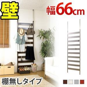 日本製 突っ張りNEWラダーラック 幅66cm 店舗 薄型 おしゃれ ハンガーラック ハンガーポール|kagudoki