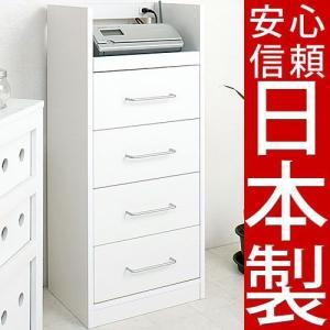 日本製 完成品 薄型電話台 FAX台TEL台 引出し 4杯 カウンター下 ファックス台 コンセント付き スリム|kagudoki