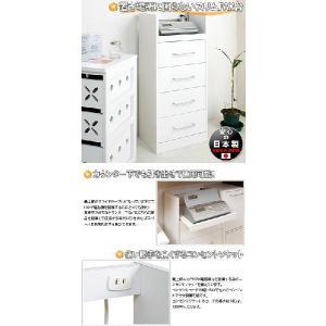 日本製 完成品 薄型電話台 FAX台TEL台 引出し 4杯 カウンター下 ファックス台 コンセント付き スリム|kagudoki|02