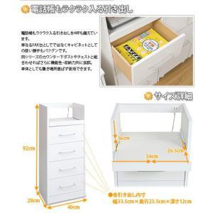 日本製 完成品 薄型電話台 FAX台TEL台 引出し 4杯 カウンター下 ファックス台 コンセント付き スリム|kagudoki|03