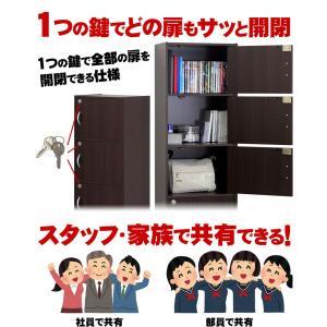 鍵付き 収納ボックス ホワイト ブラウン 扉付き書棚 4段|kagudoki|03