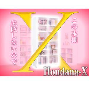 本棚 書棚 A4 CD コミック 収納 カラーボックス 9018 幅90|kagudoki|02