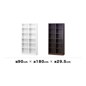 本棚 書棚 A4 CD コミック 収納 カラーボックス 9018 幅90|kagudoki|03