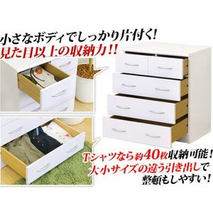 組み立て配送 完成品 シンプルモダンホワイトBRANCO(ブランコ)幅60cmチェスト|kagudoki|02