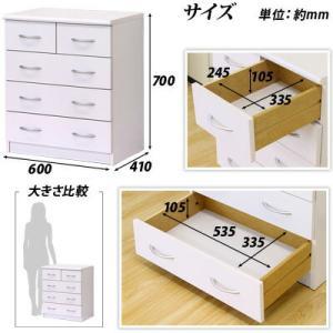 組み立て配送 完成品 シンプルモダンホワイトBRANCO(ブランコ)幅60cmチェスト|kagudoki|03
