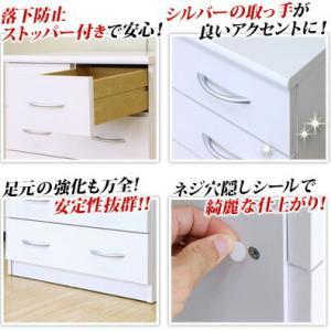 組み立て配送 完成品 シンプルモダンホワイトBRANCO(ブランコ)幅60cmチェスト|kagudoki|04