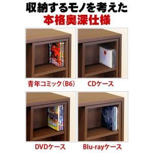 本棚 奥深 スライド書棚 幅120  ダブルスライド 大容量 おしゃれ|kagudoki|02