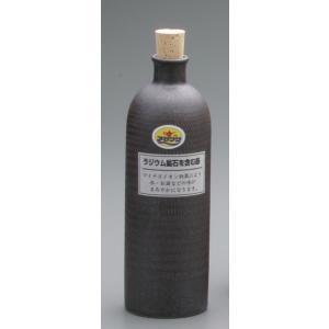 ラジウムボトル 焼酎 陶器 信楽焼 家具|kaguemon