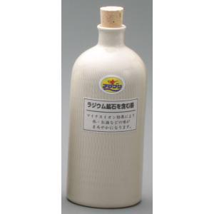 ラジウムボトル(白短) 家具|kaguemon