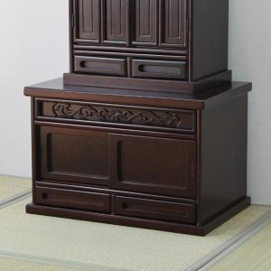 仏壇台 彫刻入り 家具 CCB-551 kaguemon