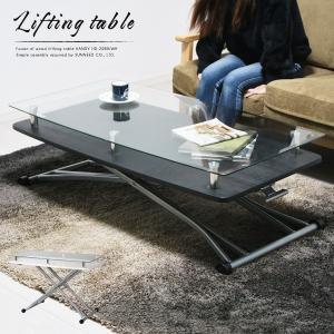 テーブル 折りたたみ 昇降式 高さ調整|kaguemon