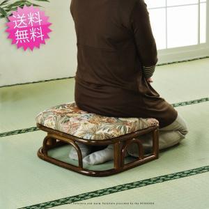 正座椅子 籐家具 籐椅子   クッション 家具|kaguemon