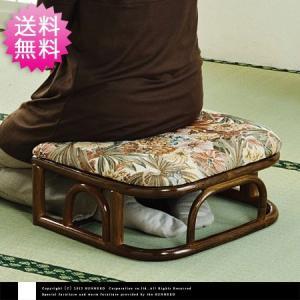 正座椅子 籐家具 籐椅子   家具|kaguemon