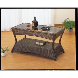 籐家具 テーブル 籐 ラタン アジアン 家具 kaguemon