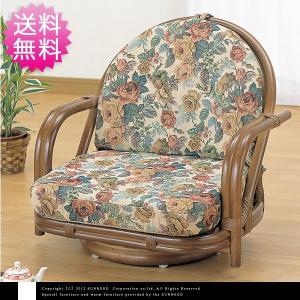 籐椅子 籐家具 家具|kaguemon