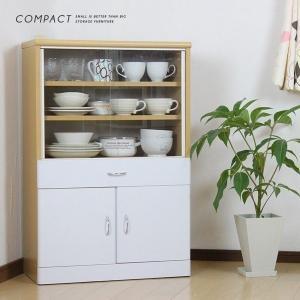 食器棚 おしゃれ 収納 ロータイプ 幅60 家具...