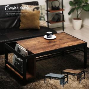 ローテーブル おしゃれ 収納付き 家具