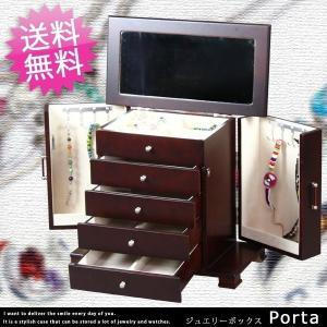 ジュエリーボックス 木製 アクセサリー 家具...