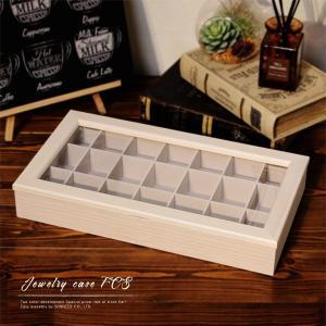 ジュエリーケース 木製 小物入れ 家具|kaguemon
