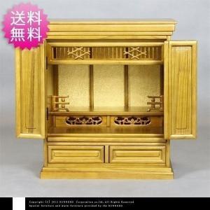 仏壇 モダン 家具 風月420 kaguemon
