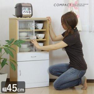 食器棚 おしゃれ 収納 ロータイプの写真