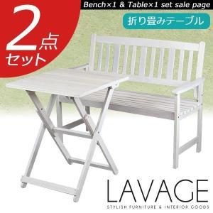 ベンチ テーブル セット 木製 屋外|kaguemon