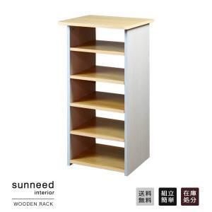 スリッパラック 木製 おしゃれ 家具|kaguemon