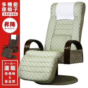 チェア 椅子 クッション 家具 SRO-018GTHN kaguemon