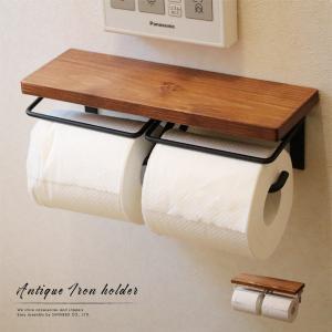 トイレットペーパーホルダー おしゃれ 木製 棚付き 2連