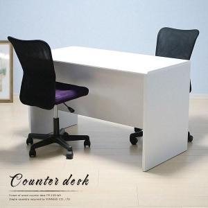 机 デスク 木製 対面 カウンター 白色 家具 TM-120 kaguemon