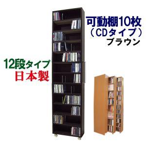 CDラック DVDラック 本棚 CD収納 DVD収納 CDラック|kagufactory
