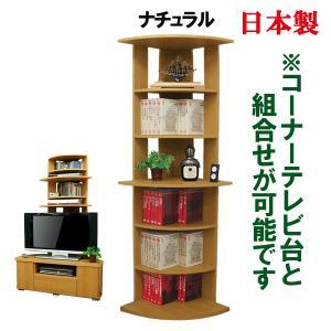 多目的収納【本棚 書棚 本箱 書籍 飾り棚 ブックシェルフ AV収納 パソコンラック】|kagufactory