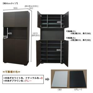下駄箱 シューズボックス 靴箱 玄関収納 ハイタイプ 幅75 木製|kagufactory|12