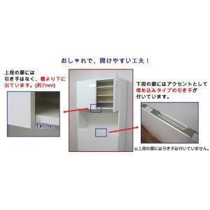 下駄箱 シューズボックス 靴箱 玄関収納 ハイタイプ 幅75 木製|kagufactory|05